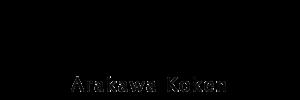 Arakawa Koken
